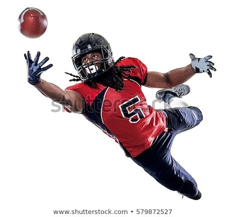 футболист действий небе спортивных друзей области Сток-фото © photography33