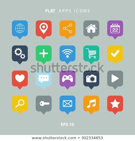 Wereldbol teken paars vector icon knop Stockfoto © rizwanali3d