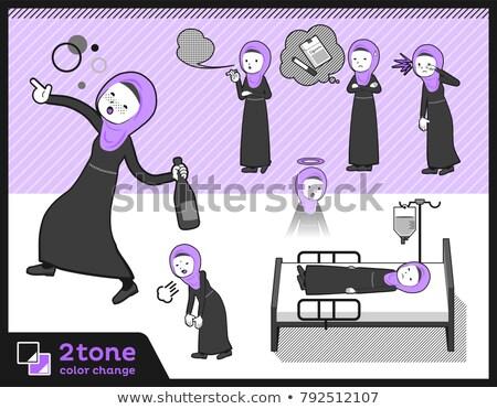 Type arab 10 ontwerp gezondheid ziekenhuis Stockfoto © toyotoyo