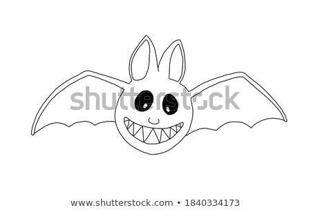 怖い · 漫画 · バッファローウィング · 実例 · 見える · 恐怖 - ストックフォト © cthoman