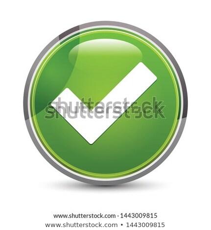 Available Green Vector Icon Design Stock photo © rizwanali3d