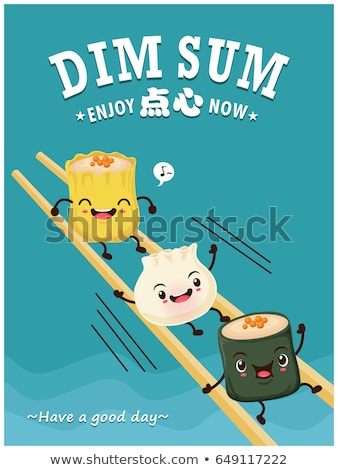 dim · sum · menü · sablon · kínai · terv · étterem - stock fotó © olllikeballoon