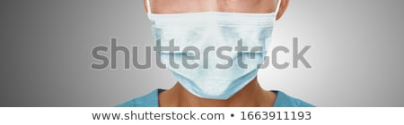 Virus Coronavirus Krankenhaus Maske Kopfzeile Arzt Stock foto © Maridav