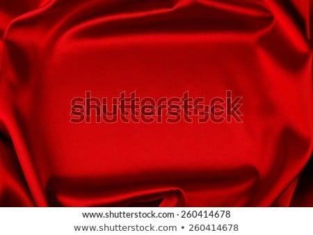 Szatén keret luxus Stock fotó © Sarkao