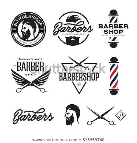 Cheveux barbier magasin Ouvrir la vecteur Photo stock © robuart