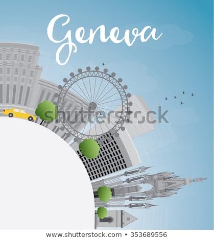スカイライン グレー 青空 コピースペース ストックフォト © ShustrikS