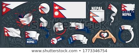 Wektora zestaw banderą Nepal różny twórczej Zdjęcia stock © butenkow