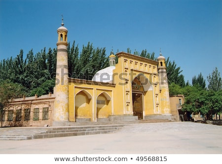 Mosque in Sinkiang China Stock photo © bbbar