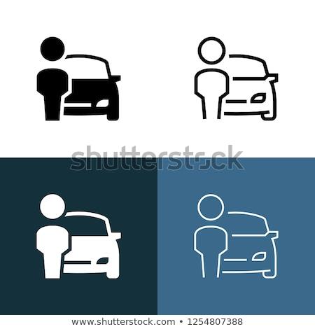 Comprador icono vector ilustración Foto stock © pikepicture