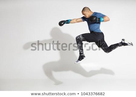 Retrato jóvenes hombre boxeo Foto stock © wavebreak_media