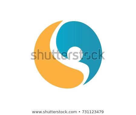 Yin yang alma rajz katicabogár kukac Stock fotó © sifis