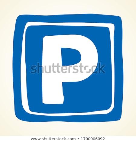 Rabisco estacionamento garagem carro ícone preto e branco Foto stock © pakete