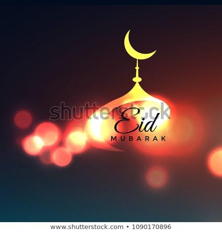 устрашающий приветствие мечети Top счастливым фон Сток-фото © SArts