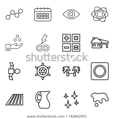 ストックフォト: 無限 · 目 · ベクトル · アイコン · シンボル