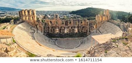 The Theater of Herod Atticus. Stock photo © fazon1
