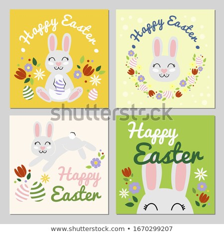 establecer · cuatro · vector · Pascua · primavera · tarjetas - foto stock © Giraffarte