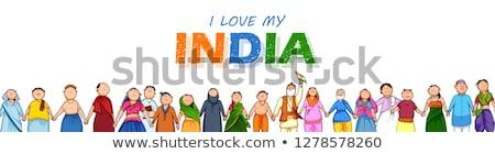 birlik · çeşitlilik · Hindistan · örnek · farklı · Hint - stok fotoğraf © vectomart