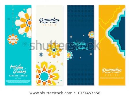 Festiwalu pionowy banner projektu szczęśliwy tle Zdjęcia stock © SArts