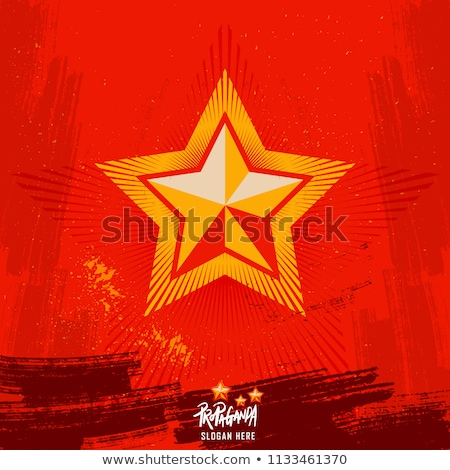 Propaganda Star Red Light Rays Background Stock photo © swatchandsoda