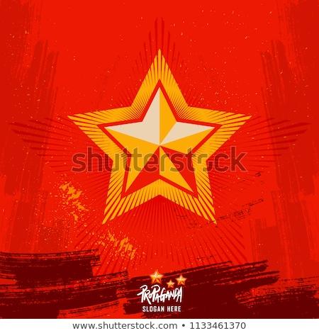 csillag · piros · lámpa · sugarak · ahogy · poszter · fény - stock fotó © swatchandsoda