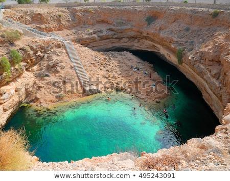 Omán kép víz természet tájkép szépség Stock fotó © w20er