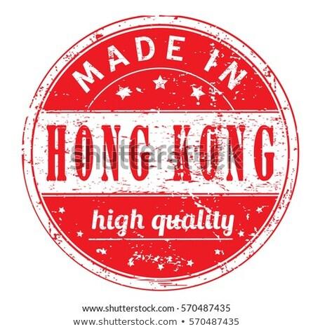 Made in Hong Kong on Rubber Stamp. Stock photo © tashatuvango