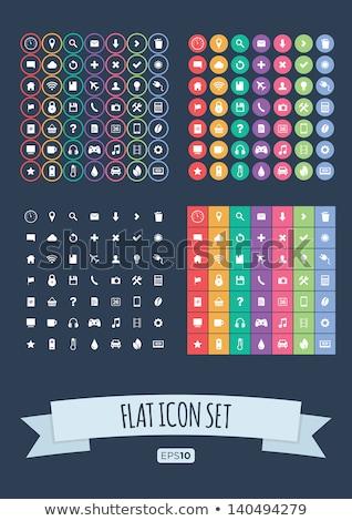 Thermometer flat icon Stock photo © smoki