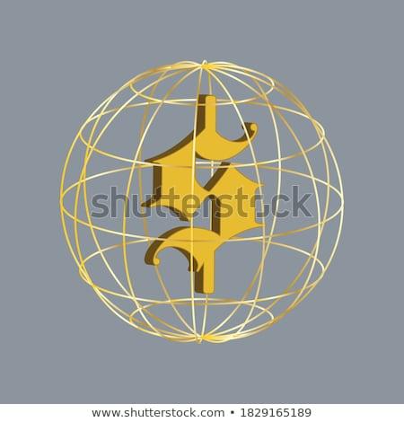 dollar and Globe Stock photo © marinini