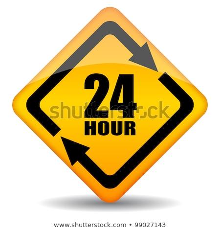 24 службе желтый вектора икона дизайна Сток-фото © rizwanali3d
