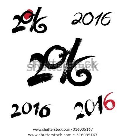 2016 branco fonte ilustração Foto stock © Wetzkaz