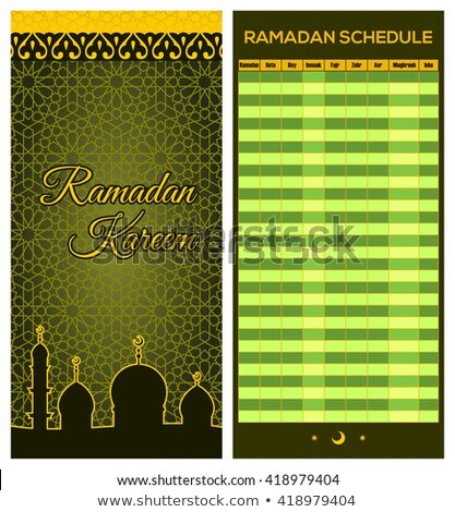 Islamic Mosque at Noon Illustration Stock photo © artisticco