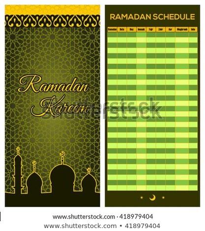 мечети полдень иллюстрация поклонения молитвы Сток-фото © artisticco