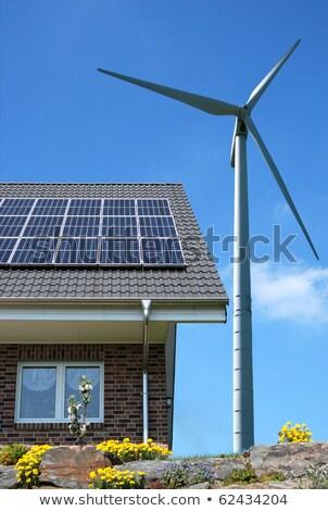 家 風力タービン 電気 エネルギー 世代 空 ストックフォト © LoopAll