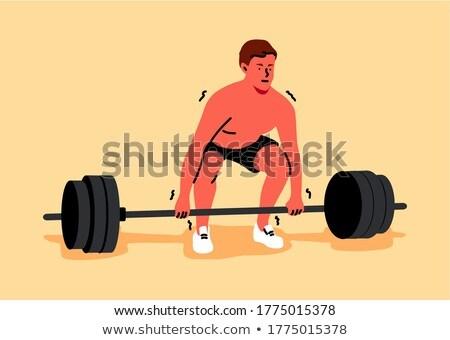 тяжелая атлетика воды человека тело металл спортивных Сток-фото © photography33