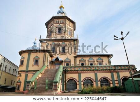 Saints Peter and Paul Cathedral, Kazan Stock photo © borisb17