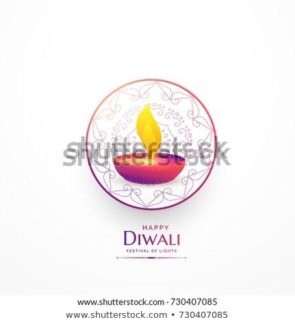 happy diwali simple greeting with vibrant diya Stock photo © SArts