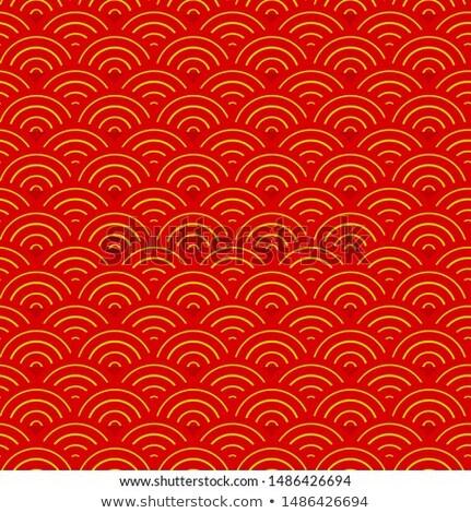 Traditional oriental ornament.  Stock photo © Artspace