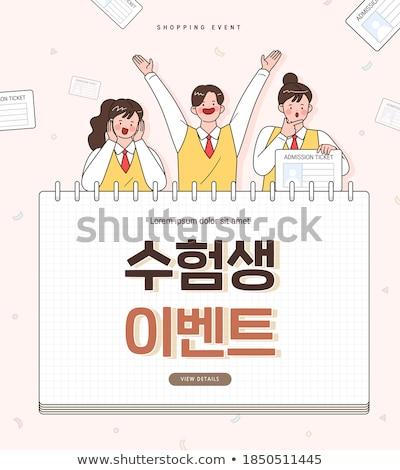 cheering up Stock photo © sapegina