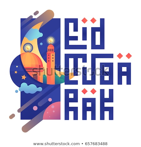 eid mubarak decorative lamps flat background Stock photo © SArts