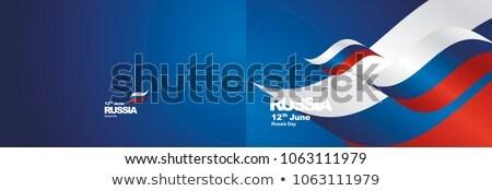 Gelukkig Rusland dag trots poster ontwerp Stockfoto © SArts