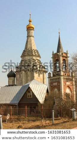 Stock photo: Church of the Transfiguration in Ostrov village,Moscow region, R