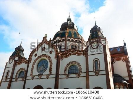 Kolorowy ulicy architektury widoku pałac region Zdjęcia stock © xbrchx