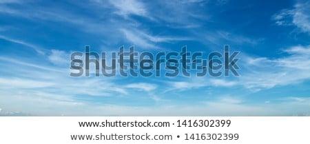 солнце синий облачный небе ярко Сток-фото © kravcs