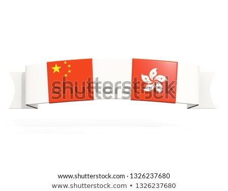 Banner with two square flags of China and hong kong Stock photo © MikhailMishchenko