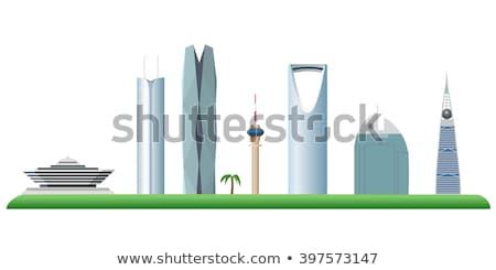 Szaúd-Arábia sziluett szín tükröződések üzleti út turizmus Stock fotó © ShustrikS