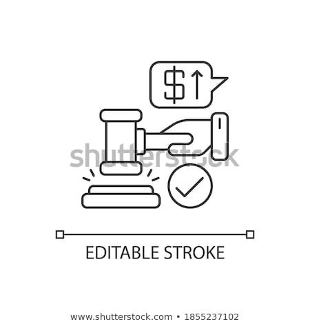 Nyilvános ikon vektor skicc illusztráció felirat Stock fotó © pikepicture