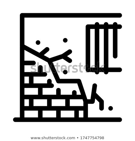dropped foundation of house icon vector outline illustration Stock photo © pikepicture