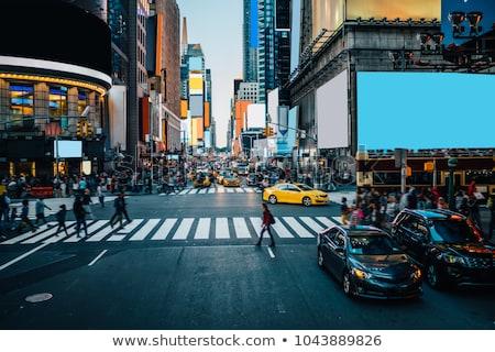 Famoso cidade monitor ícones cidades mundial Foto stock © HerrBullermann