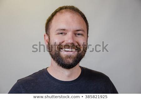átlagos fickó humor negyven év idős férfi Stock fotó © lisafx