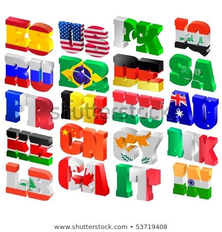 zászló · Kenya · kéz · szín · vidék · stílus - stock fotó © perysty